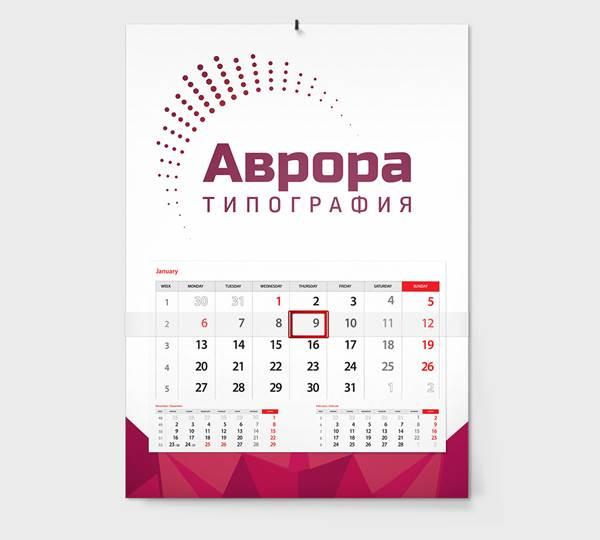 Печать календариков